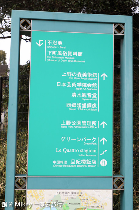 跟著 Mikey 一家去旅行 - 【 東京 】上野公園 - Part I