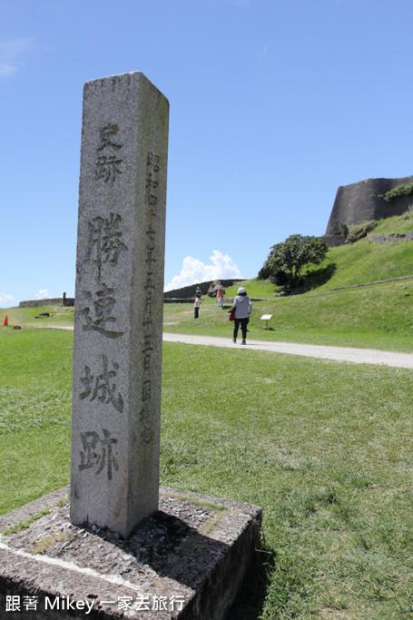 跟著 Mikey 一家去旅行 - 【 沖繩 】勝連城跡