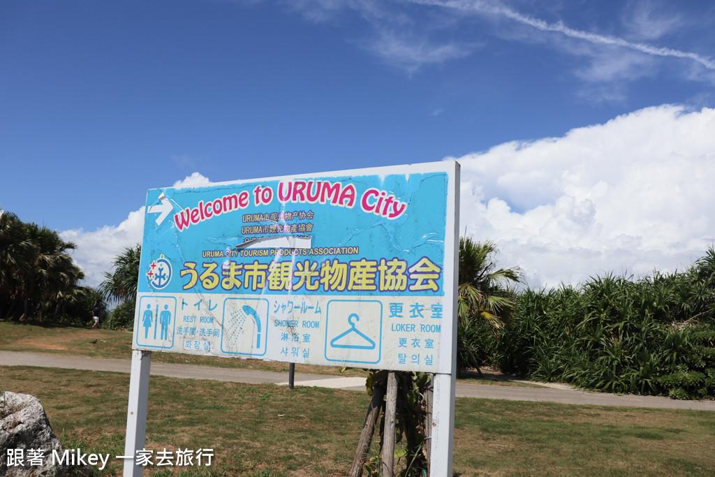 跟著 Mikey 一家去旅行 - 【 沖繩 】海中道路