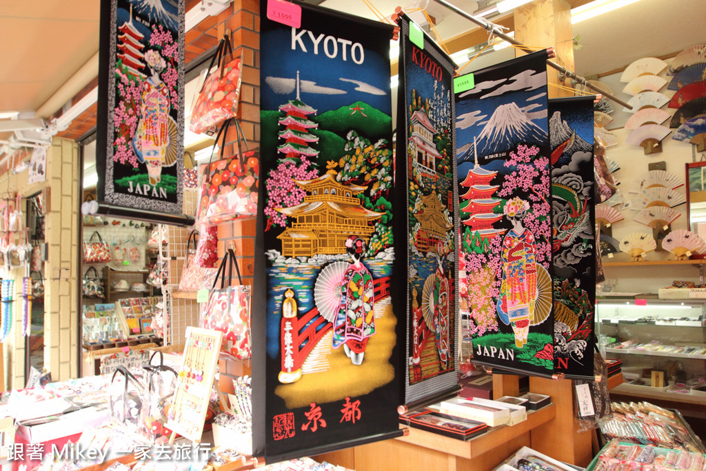 跟著 Mikey 一家去旅行 - 【 京都 】銀閣寺 - 商店街