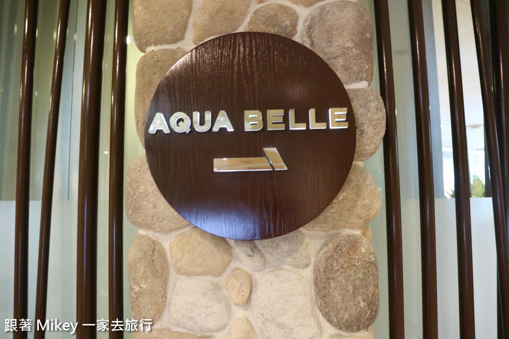 跟著 Mikey 一家去旅行 - 【 沖繩 】ANA 萬座海濱洲際酒店 - Aqua Belle 篇