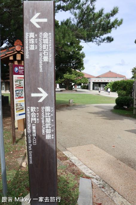 跟著 Mikey 一家去旅行 - 【 沖繩 】首里城