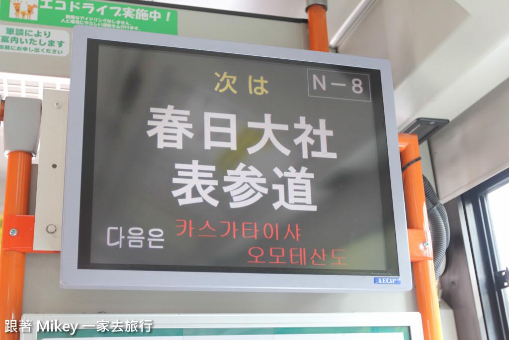 跟著 Mikey 一家去旅行 - 【 奈良 】春日大社 - Part I