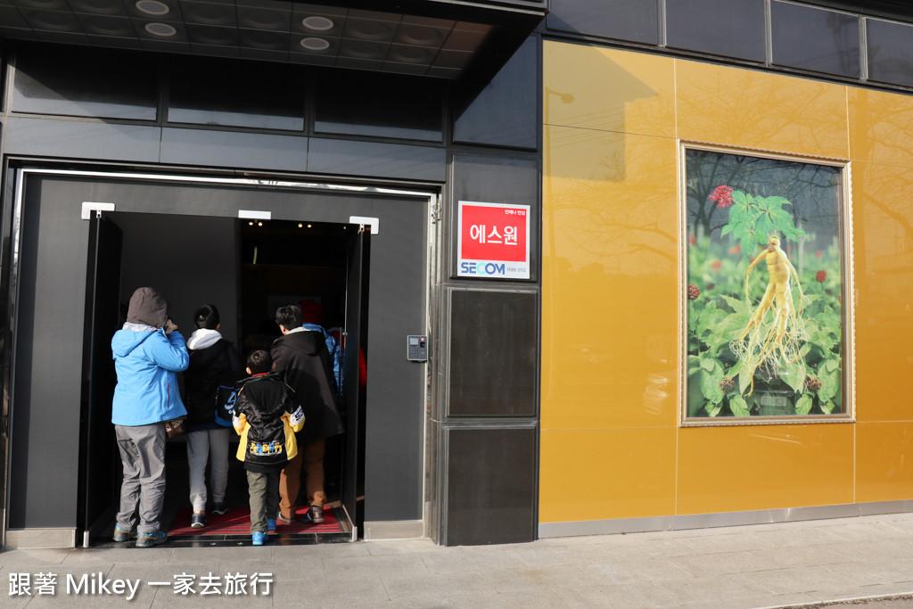 跟著 Mikey 一家去旅行 - 【 首爾 】⼈蔘專賣店 + 彩妝坊 + 保肝專賣店 + ⼟產店