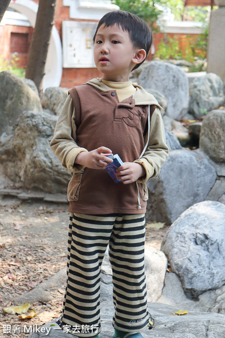 跟著 Mikey 一家去旅行 - 【 台中 】台中民俗公園