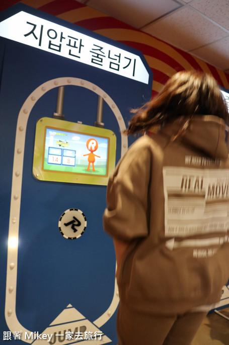 跟著 Mikey 一家去旅行 - 【 首爾 】RUNNING MAN 體驗館