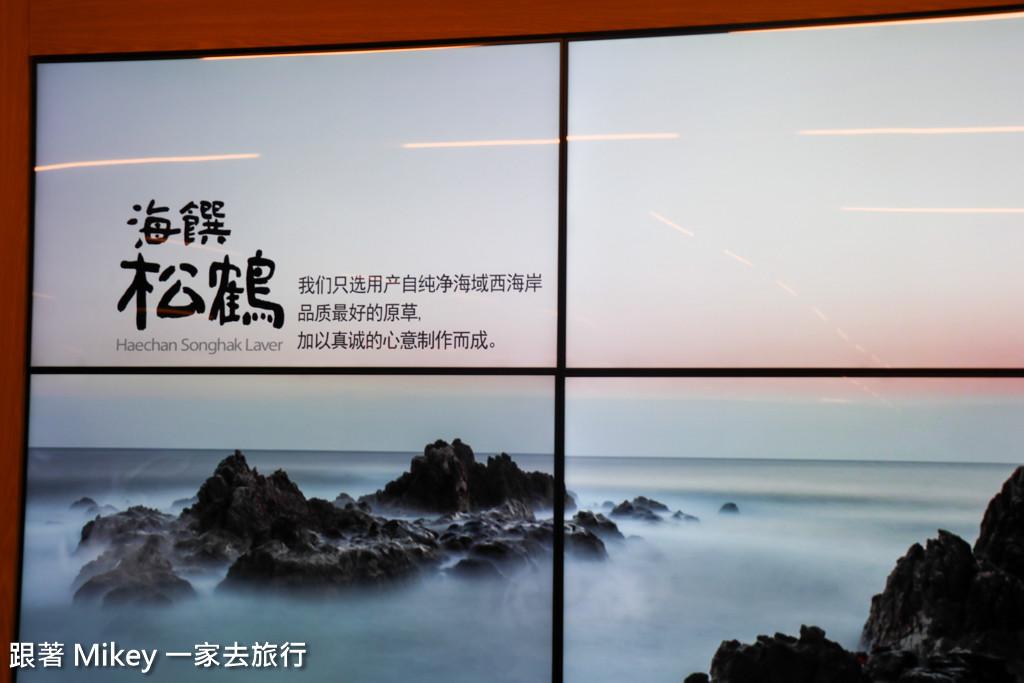 跟著 Mikey 一家去旅行 - 【 首爾 】海苔⼯廠 + 韓服體驗 + 3D藝術攝影棚 - 海苔⼯廠篇