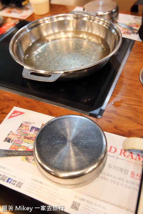 跟著 Mikey 一家去旅行 - 【 首爾 】『 兩餐 』 두끼韓國年糕火鍋