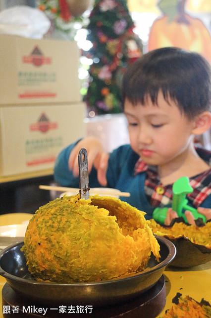跟著 Mikey 一家去旅行 - 【 壯圍 】旺山休閒農場 - 南瓜王國 - 美食篇