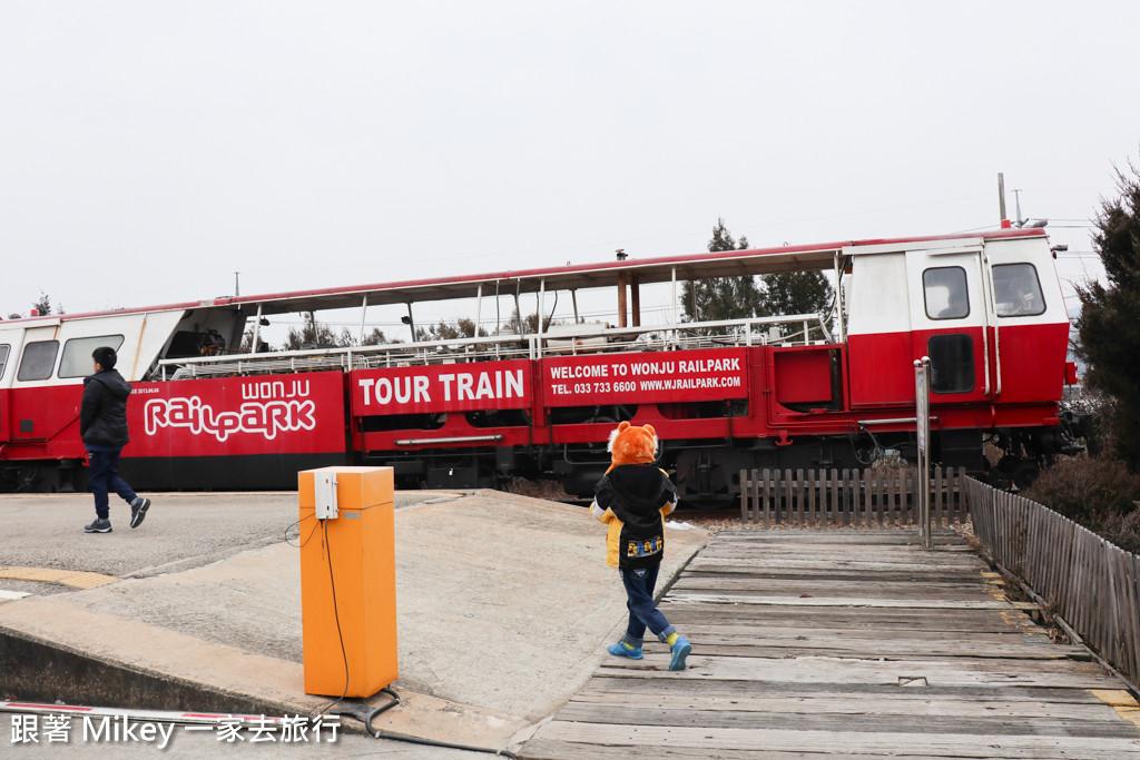 跟著 Mikey 一家去旅行 - 【 原州 】阿爾卑斯觀景火⾞ + 鐵道⾃⾏⾞