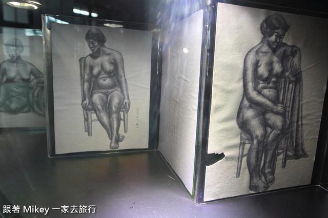 跟著 Mikey 一家去旅行 - 【 台北 】光影旅行者 - 陳澄波百二互動展