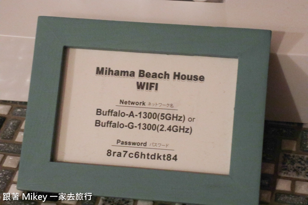 跟著 Mikey 一家去旅行 - 【 沖繩 】Mihama Beach House