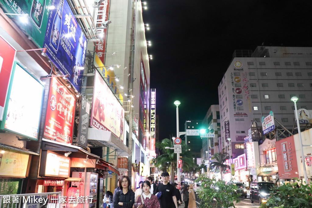 跟著 Mikey 一家去旅行 - 【 沖繩 】國際通