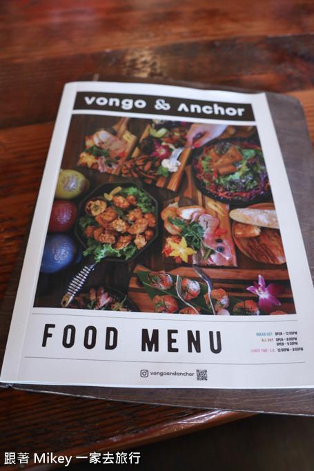 跟著 Mikey 一家去旅行 - 【 沖繩 】Vongo & Anchor - 環境篇