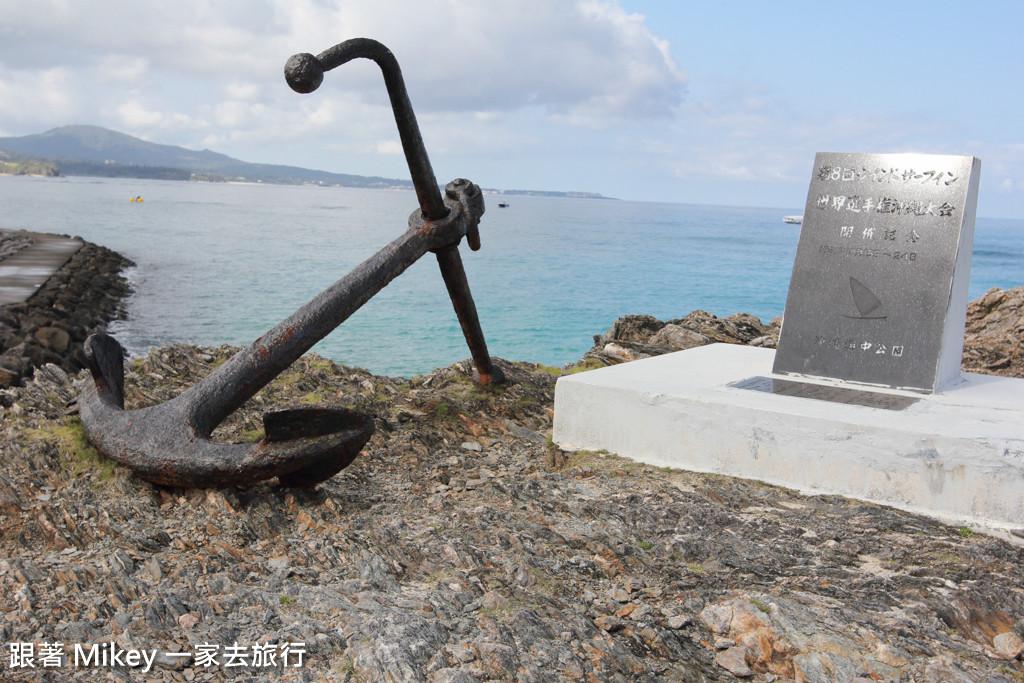 跟著 Mikey 一家去旅行 - 【 沖繩 】部瀨名海中公園