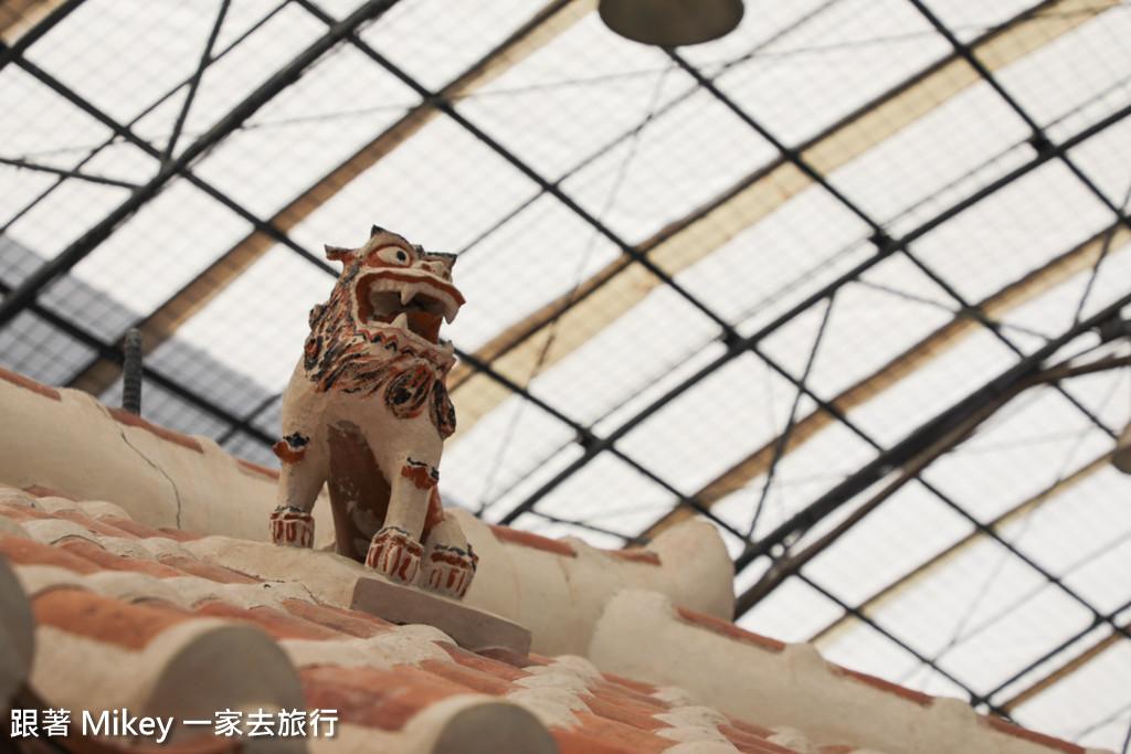 跟著 Mikey 一家去旅行 - 【 沖繩 】琉球村 - Part 1