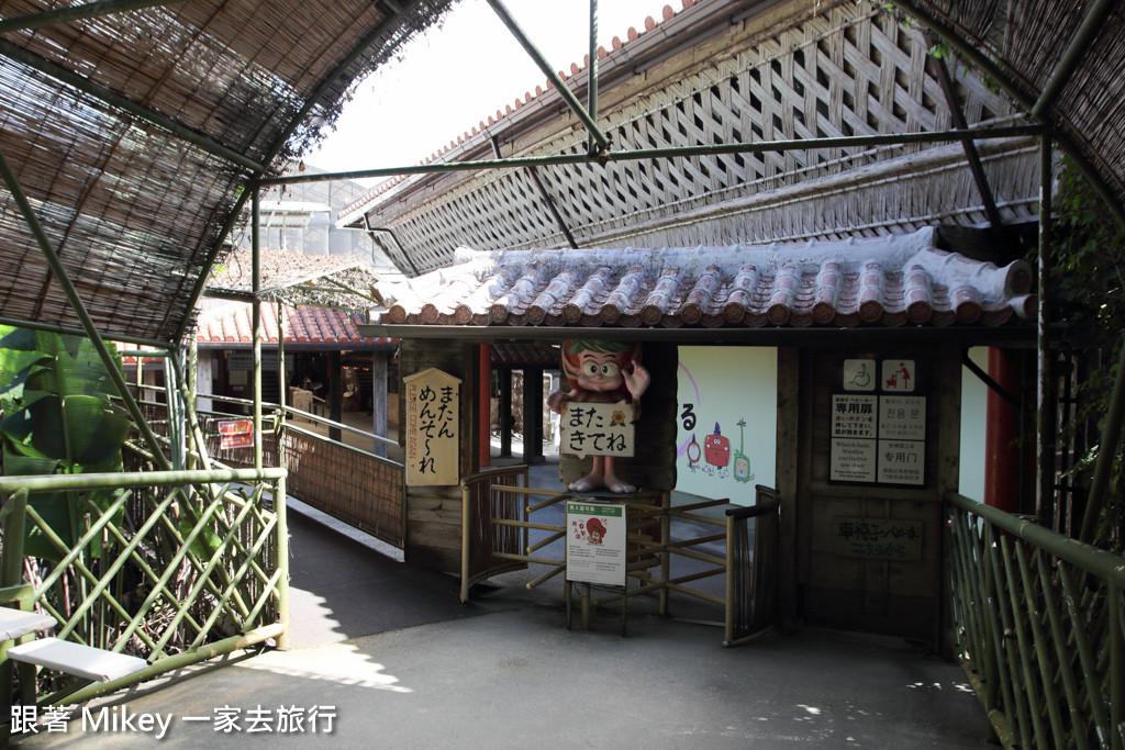 跟著 Mikey 一家去旅行 - 【 沖繩 】琉球村 - Part 3