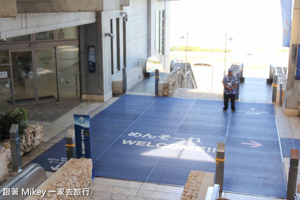 跟著 Mikey 一家去旅行 - 【 沖繩 】美ら海水族館 - 環境篇