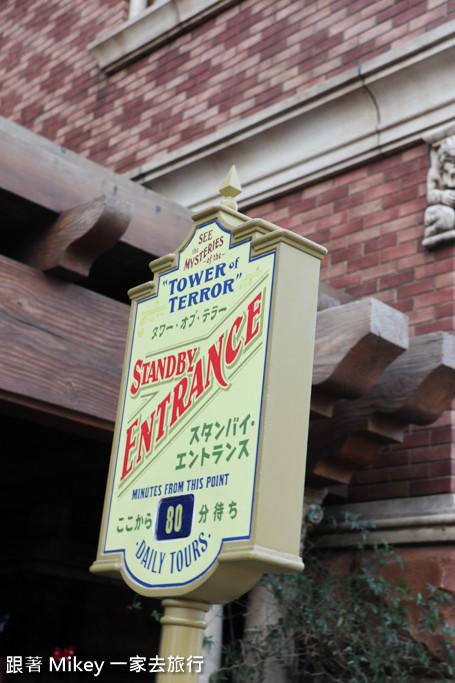 跟著 Mikey 一家去旅行 - 【 舞浜 】東京迪士尼海洋樂園 - Part III