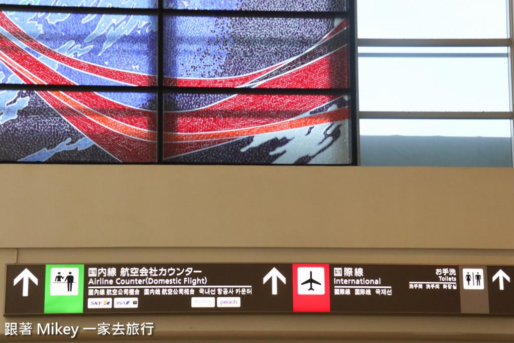 跟著 Mikey 一家去旅行 - 【 沖繩 】Naha International Airport