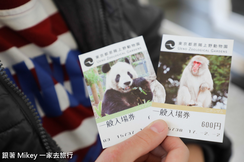 跟著 Mikey 一家去旅行 - 【 上野 】上野動物園 - Part I