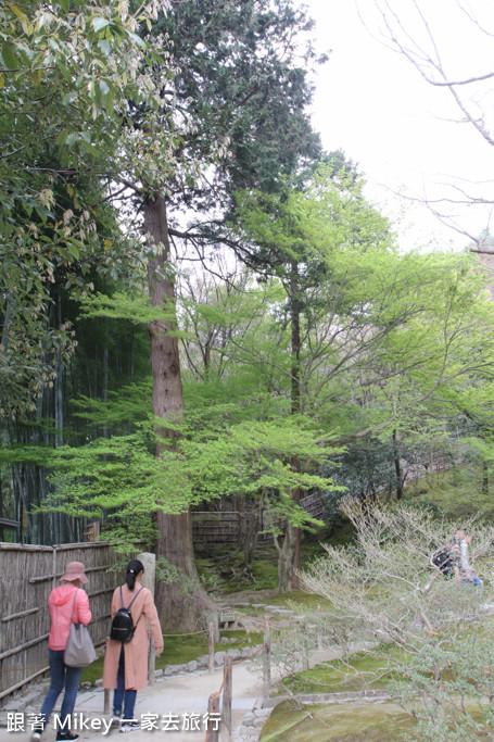 跟著 Mikey 一家去旅行 - 【 京都 】銀閣寺