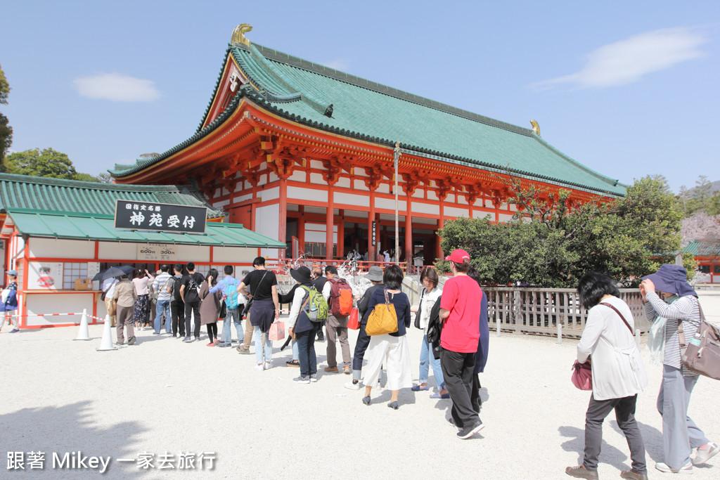 跟著 Mikey 一家去旅行 - 【 京都 】平安神宮 - Part I
