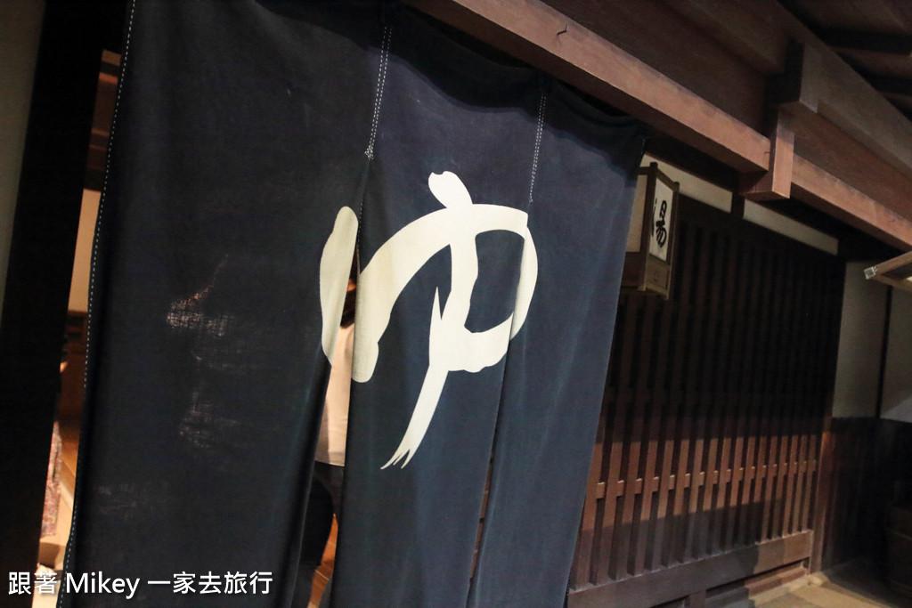 跟著 Mikey 一家去旅行 - 【 大阪 】大阪くらしの今昔館 - Part I