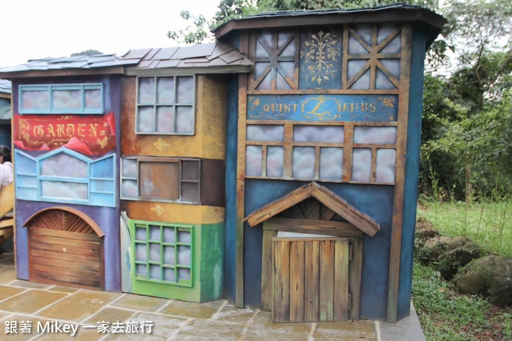 跟著 Mikey 一家去旅行 - 【 竹山 】海盜村景觀彩繪園區