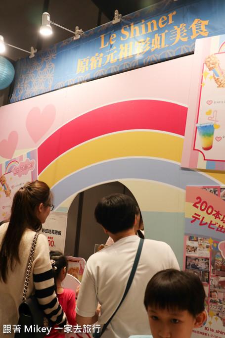 跟著 Mikey 一家去旅行 - 【 台北 】新光三越信義店 - 日本祭 - 6F