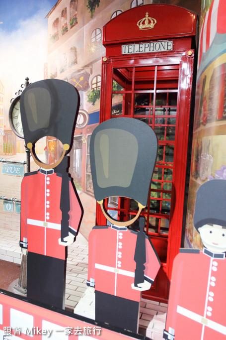 跟著 Mikey 一家去旅行 - 【 大雅 】伊莎貝爾 - 數位烘焙體驗館