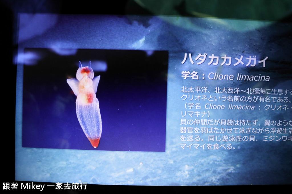 跟著 Mikey 一家去旅行 - 【 大阪 】海遊館 - Part IV