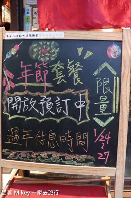 跟著 Mikey 一家去旅行 - 【 三峽 】旭壽司日式居酒屋