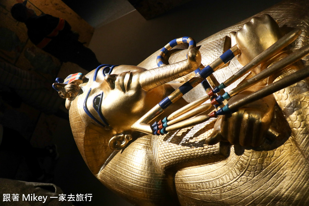 跟著 Mikey 一家去旅行 - 【 中正 】圖坦卡門-法老王的黃金寶藏特展 - Part I