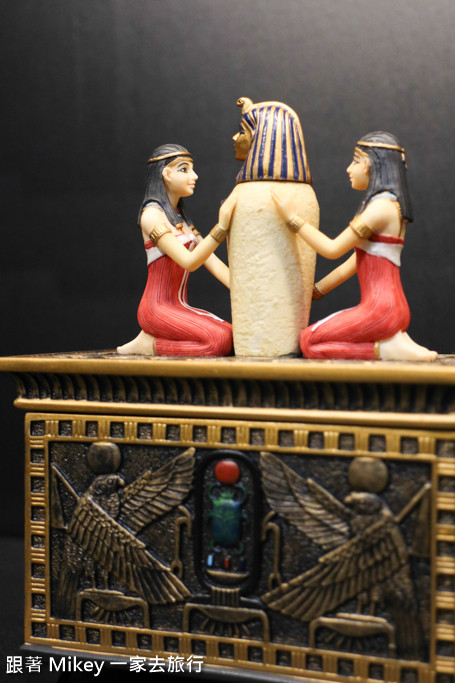 跟著 Mikey 一家去旅行 - 【 中正 】圖坦卡門-法老王的黃金寶藏特展 - Part III