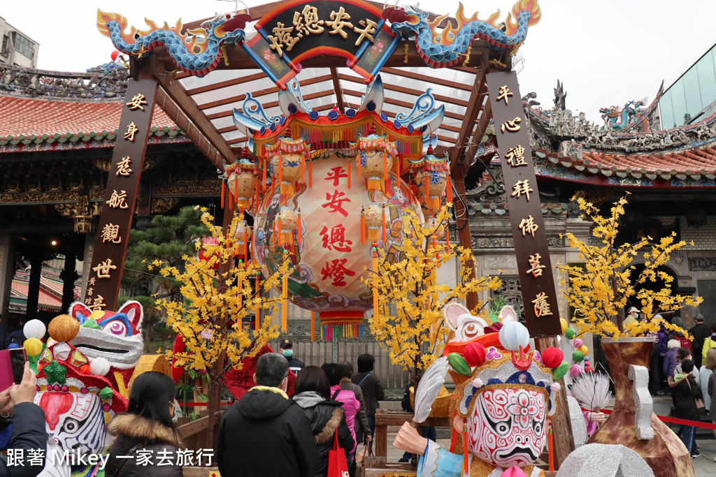 跟著 Mikey 一家去旅行 - 【 萬華 】龍山寺、台南碗粿