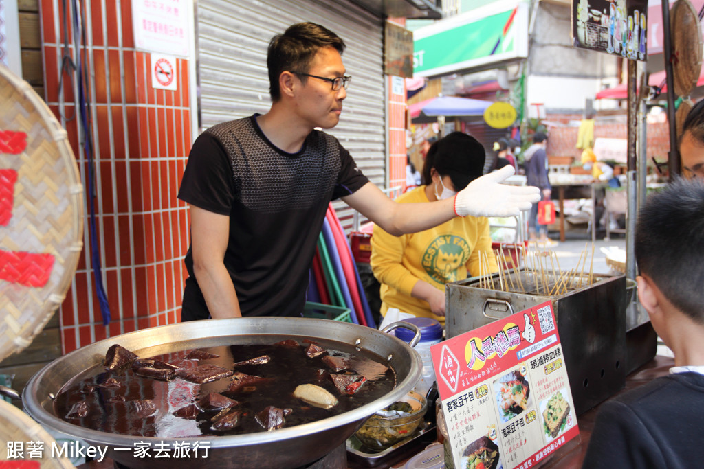 跟著 Mikey 一家去旅行 - 【 大湖 】清安豆腐街