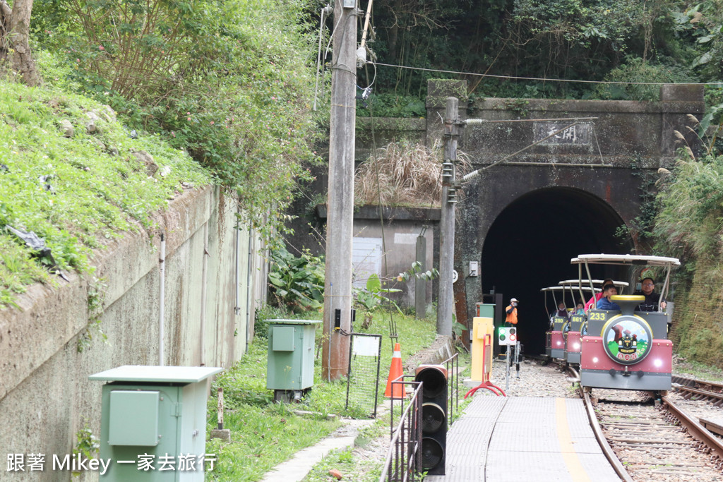 跟著 Mikey 一家去旅行 - 【 三義 】舊山線鐵道自行車