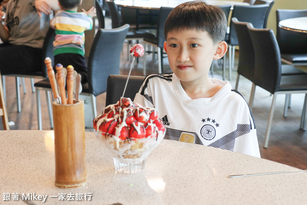 跟著 Mikey 一家去旅行 - 【 大湖 】Schokolake 巧克力雲莊 - 中餐篇