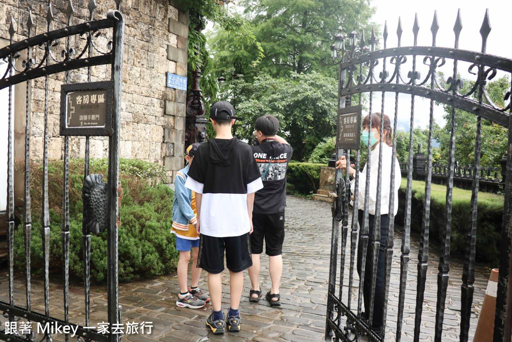 跟著 Mikey 一家去旅行 - 【 仁愛 】老英格蘭莊園