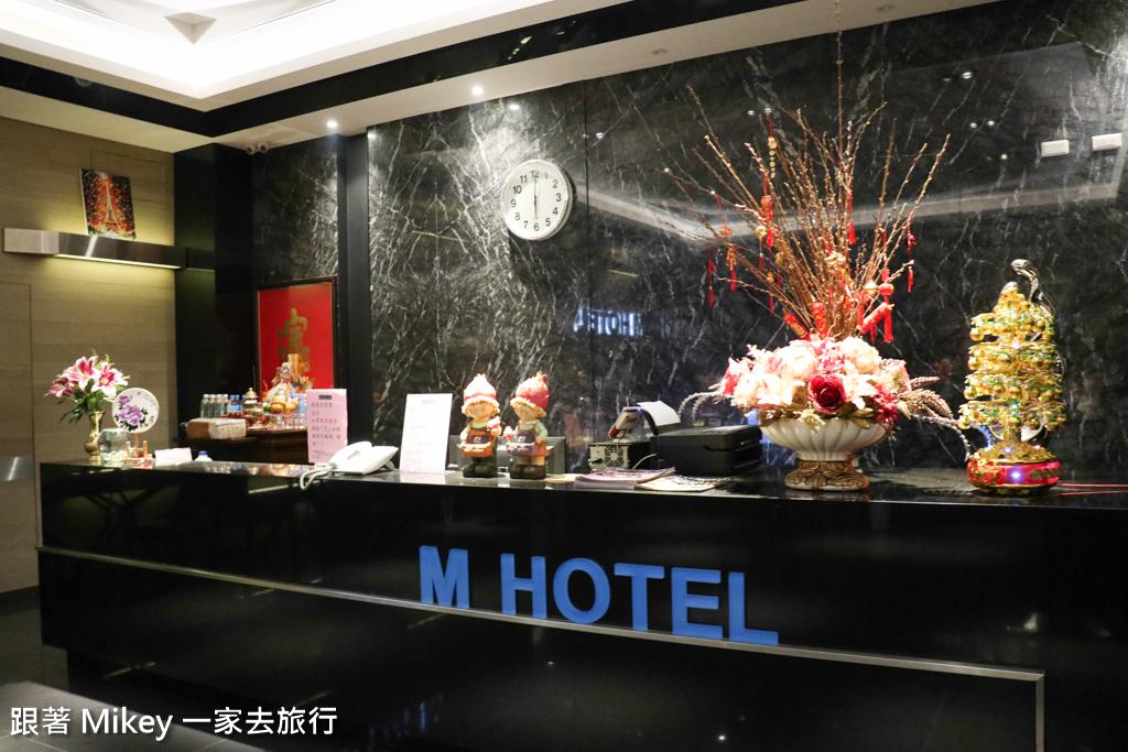跟著 Mikey 一家去旅行 - 【 草屯 】沐悅時尚精品旅館