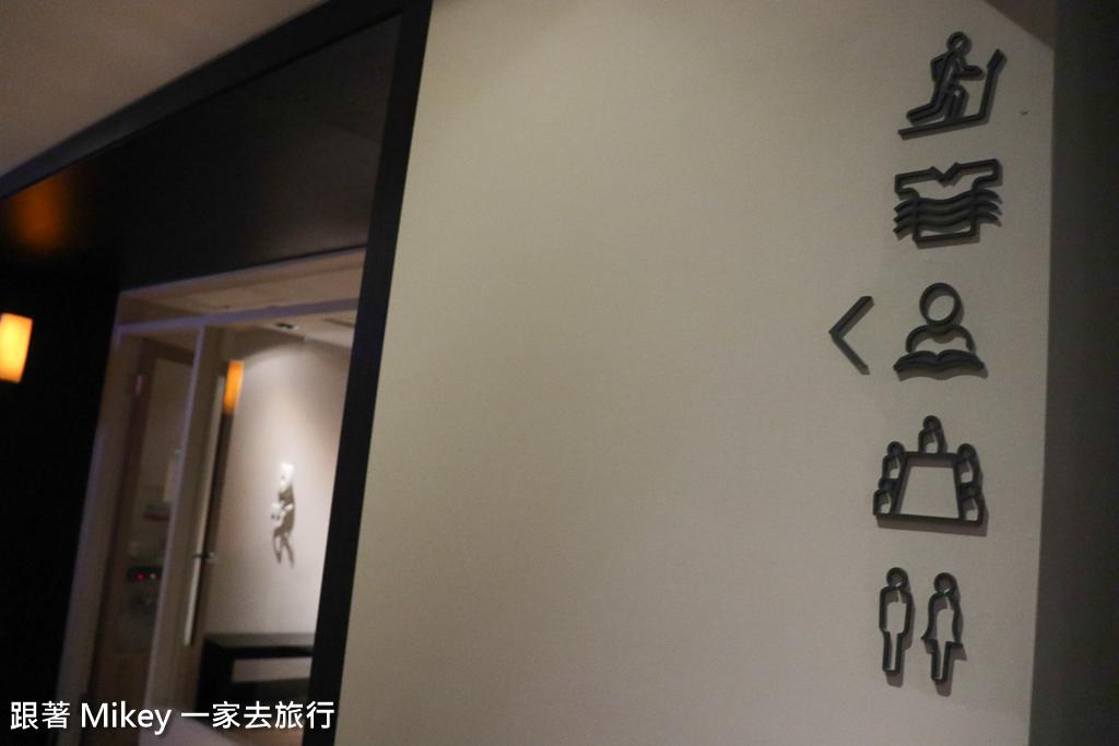 跟著 Mikey 一家去旅行 - 【 中區 】寶島53行館
