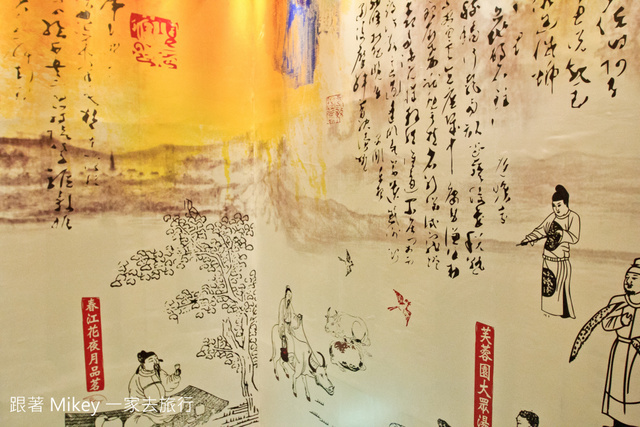 跟著 Mikey 一家去旅行 - 【 八里 】大唐溫泉物語 - 朱雀不夜天街景篇