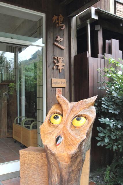 跟著 Mikey 一家去旅行 - 【 大同 】鳩之澤溫泉