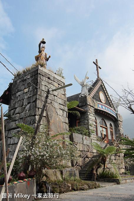 跟著 Mikey 一家去旅行 - 【 霧台 】魯凱原鄉 : 石板教堂