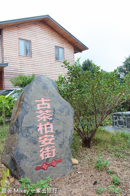 跟著 Mikey 一家去旅行 - 【 霧台 】台灣的 『 普羅旺斯 』 :  禮納里部落