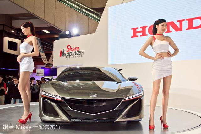 跟著 Mikey 一家去旅行 - 【 台北 】2014 台北國際車展 - MODEL 篇