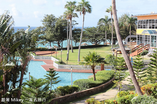 跟著 Mikey 一家去旅行 - 【 恆春 】墾丁夏都沙灘酒店 - 普羅館 - 房間篇
