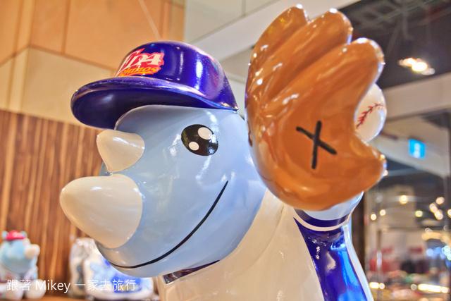 跟著 Mikey 一家去旅行 - 【 高雄 】義大遊樂世界 - 犀牛篇