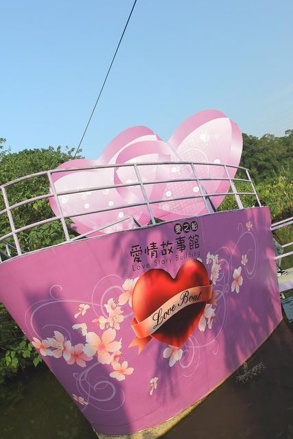 跟著 Mikey 一家去旅行 - 【 大溪 】大黑松小倆口 - 愛情故事屋